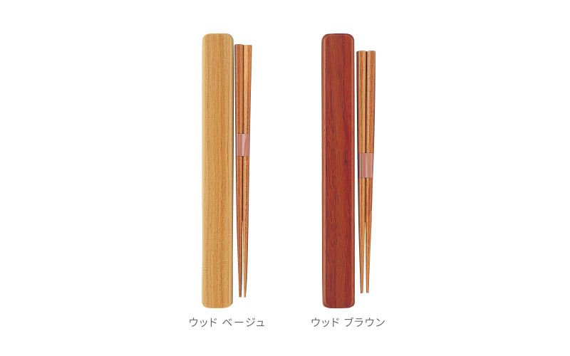 塗箸・箸箱セット(M)(セレクト)
