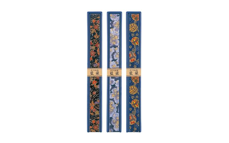 蓋塗(手すき和紙)箸箱(大)藍染