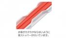 箸・箸箱セット(S)