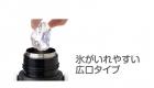 ダイレクトステンレスボトル(B3)(リュウソウジャー)