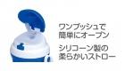 ストロー付プラボトル(KBS4)(仮面ライダーセイバー)