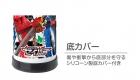 ダイレクトステンレスボトル(B3)(仮面ライダーセイバー)