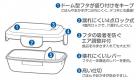 4点ロックドームランチボックス(仮面ライダーセイバー)