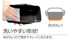 (フライハイト)ドームランチボックス750〈商品特徴の説明〉