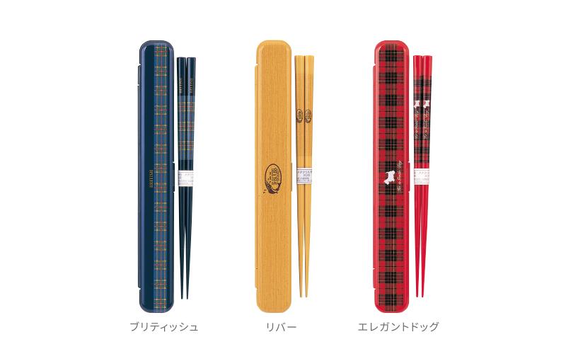 箸・箸箱セット(M)(プッシュ)