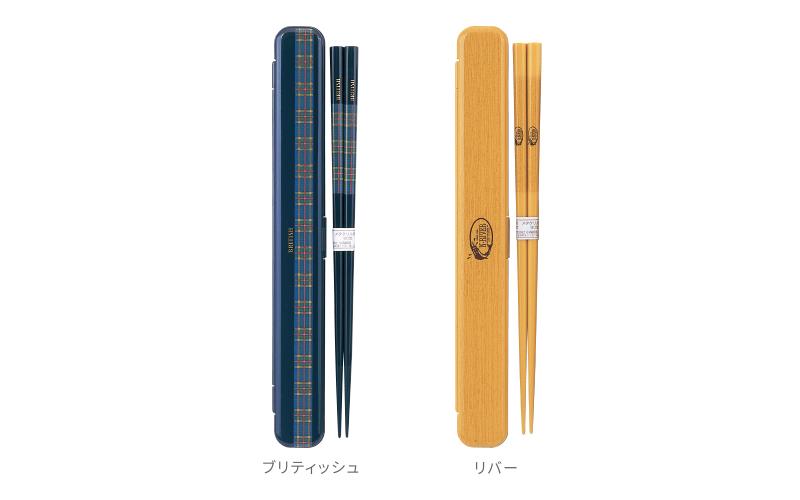 箸・箸箱セット(L)(プッシュ)
