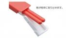 (レス・イズ・モア)箸・箸箱セット(S)