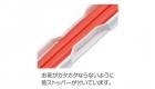 (ルボア・ファブ)箸・箸箱セット(S)