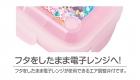 4点ロックドームランチボックス(トロピカル〜ジュ!プリキュア)
