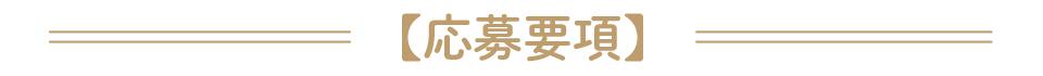 (応募要項)小森樹脂50周年ありがとうキャンペーン〈第2弾〉人気のTVキャラクターのランチボックスセットをプレゼント!!「機界戦隊ゼンカイジャー」「トロピカル〜ジュ!プリキュア」「仮面ライダーセイバー」勢揃い