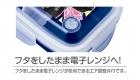 4点ロックドームランチボックス(仮面ライダーリバイス)